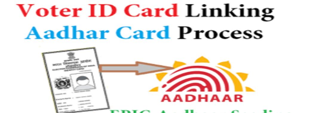 EC MOOTS LINKING AADHAAR WITH VOTER IDS - IAS gatewayy